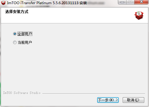 ImTOO iTransfer Platinum截图