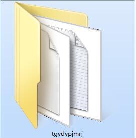 特工移动硬盘加密软件截图