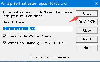 爱普生EpsonLX-800驱动截图
