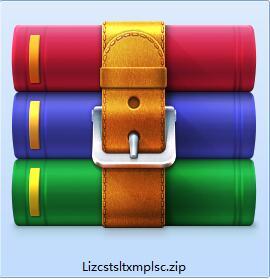 Lizcst矢量条码批量生成工具截图