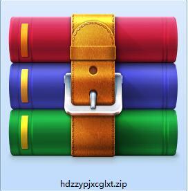 宏达针织用品进销存管理系统截图