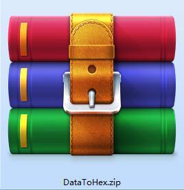 DataToHex截图