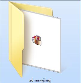 自动密码文件加密工具截图