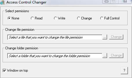 Access Control Changer截图