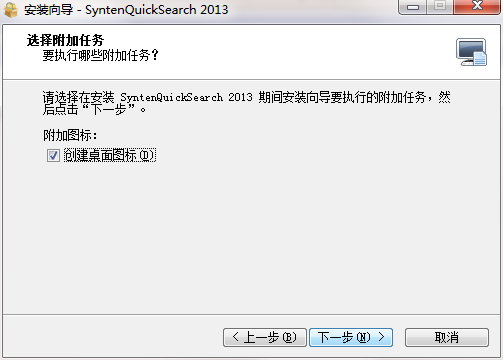 QQ截图20200811114547.png