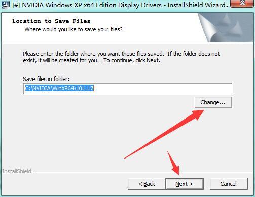 NVIDIA 7025显卡驱动截图
