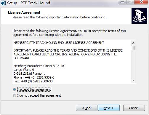 PTP记录分析工具截图