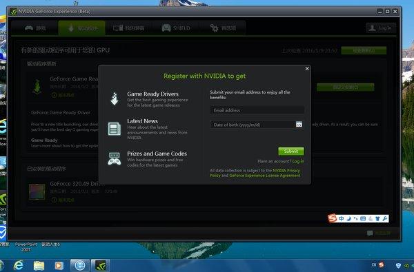 英伟达NVIDIAgeforcegtx1060显卡驱动截图
