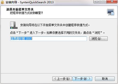 QQ截图20200811114544.png
