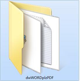 点五WORD批量转PDF工具截图