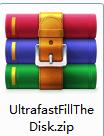 Ultrafast Fill The Disk截图