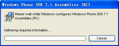 wp7 SDK截图1