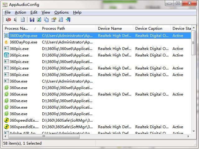 AppAudioConfig截图1