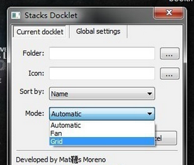 RocketDock截图