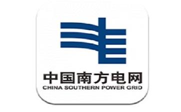 南方电网段首LOGO