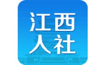江西人社段首LOGO