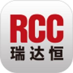 RCC工程招采