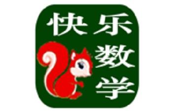快乐学数学段首LOGO
