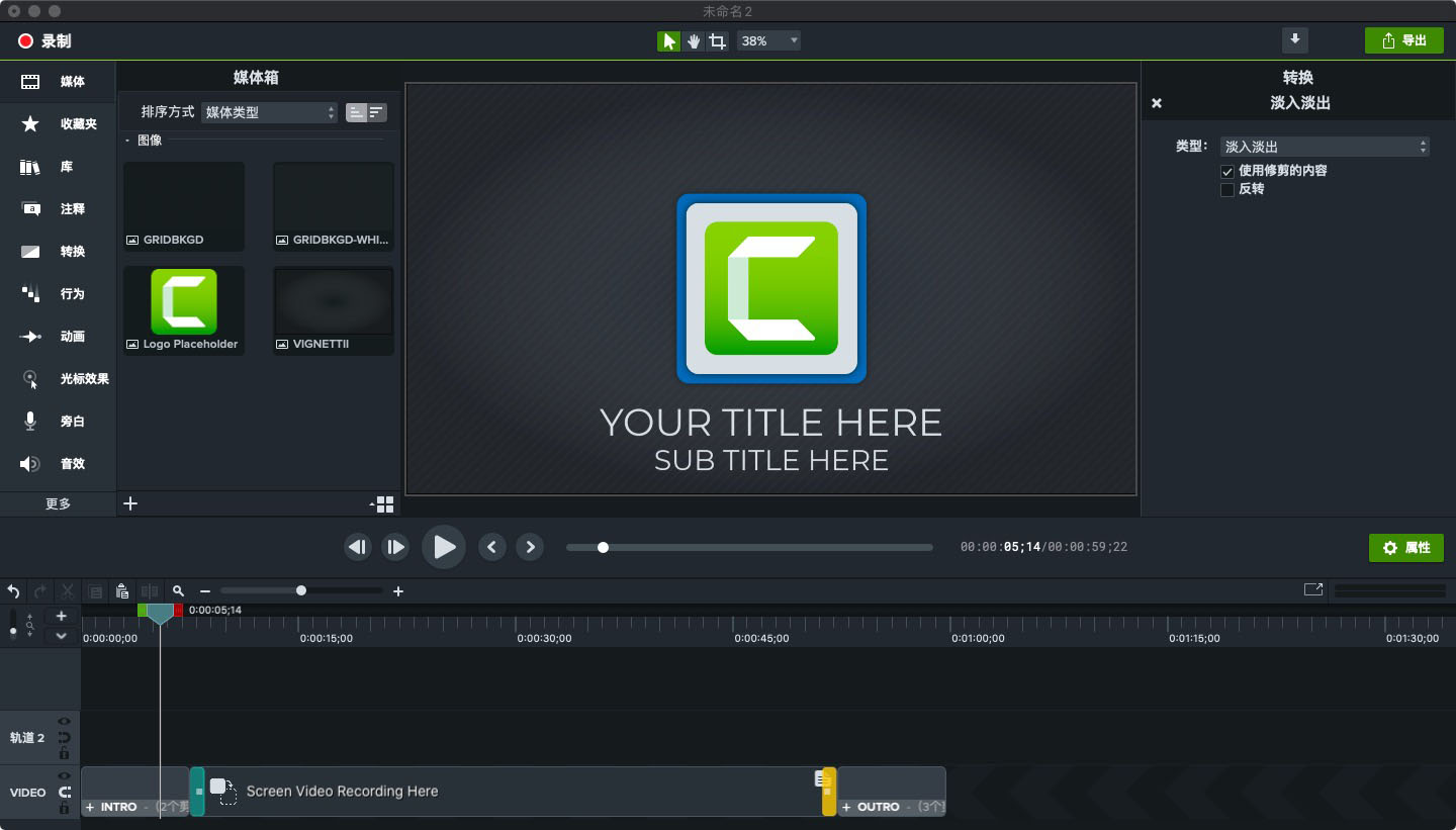 Camtasia Studio 2020 for Mac