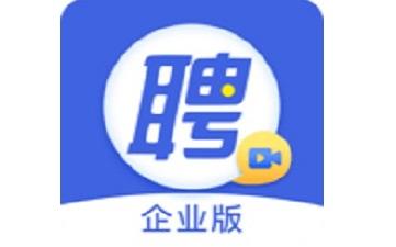 智联招聘企业版段首LOGO