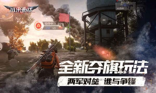 小米枪战:战场前线截图4