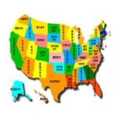 美国地图中文版全图