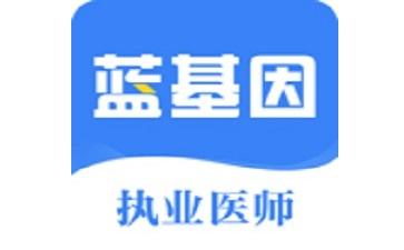 执业医师段首LOGO