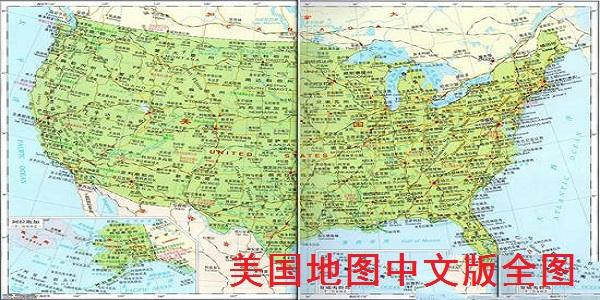 美国地图中文版全图截图