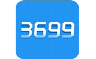 3699游戏段首LOGO