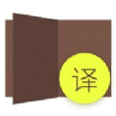 快速翻译LOGO