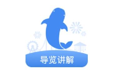珠海长隆海洋王国段首LOGO