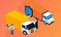 云客送货单管理软件