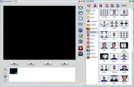 视频特效制作软件截图1
