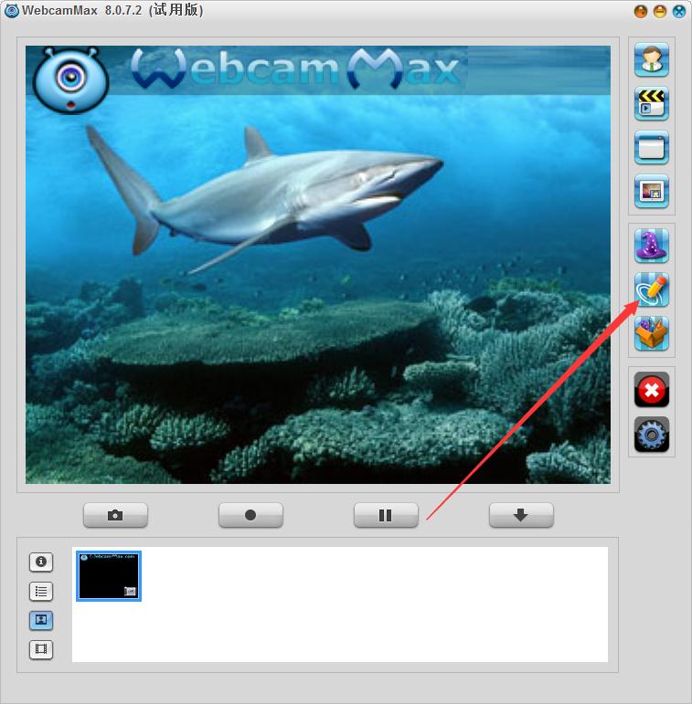 视频特效制作软件截图