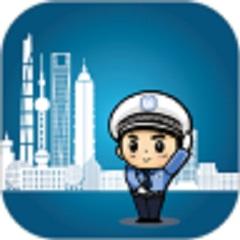 上海交警LOGO