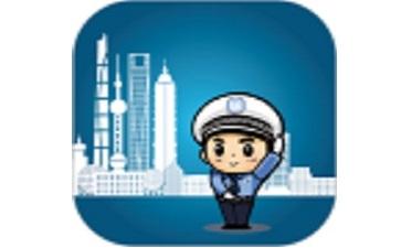 上海交警段首LOGO