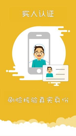 上海交警截图4