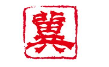 河北政务服务段首LOGO