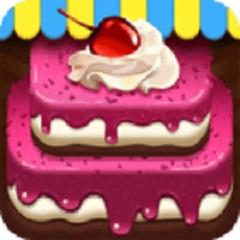 夢幻蛋糕店