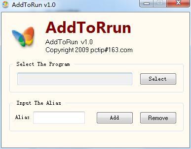 AddToRun截图1