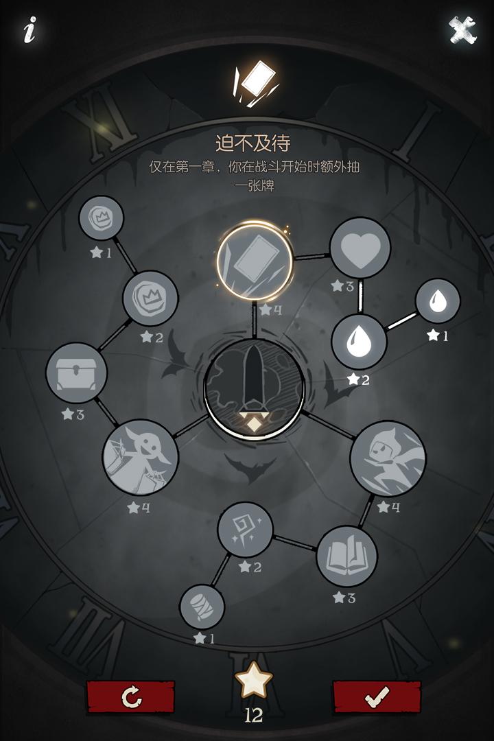 月圆之夜截图2
