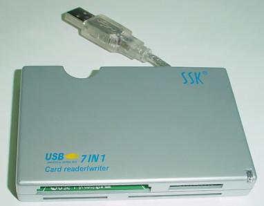 Smart Card读卡器驱动程序截图1