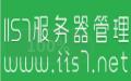 IIS7批量FTP客户端工具软件段首LOGO