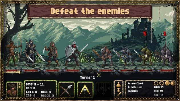 Battle Souls截图