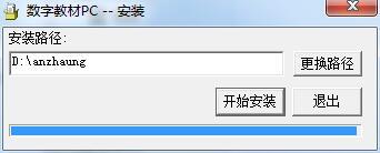 河南省中小学数字教材服务平台截图