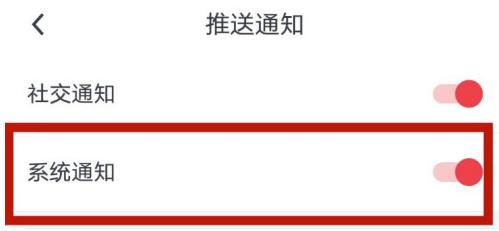 起点中文网截图