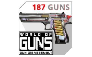 枪炮世界段首LOGO
