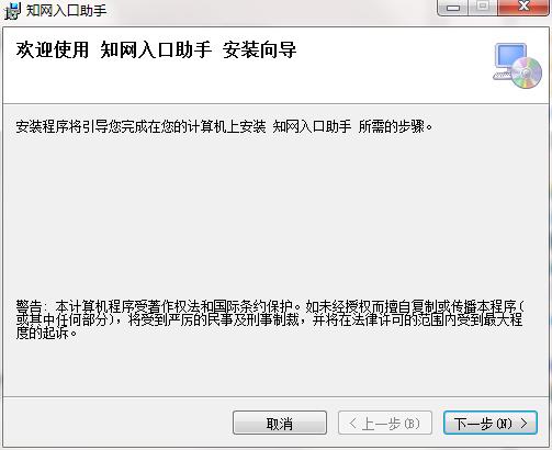 中国知网CNKI入口免费助手截图