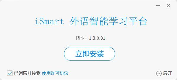 iSmart截图