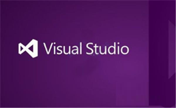 Visual Studio 2019截图1